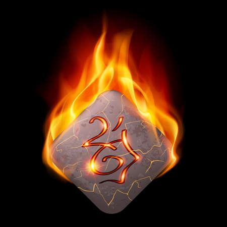 Diamond-shaped stone with magic rune in orange flame