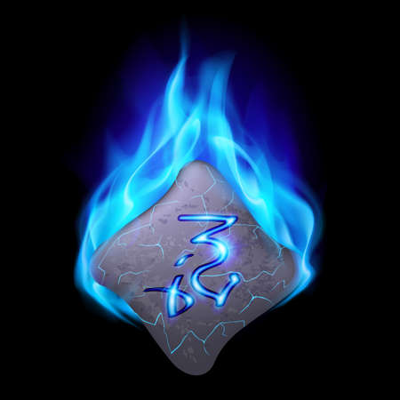blue flame: Mysterious bend stone with magic rune burning in blue flame
