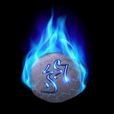 blue flame: Mysterious round stone with magic rune in blue flame