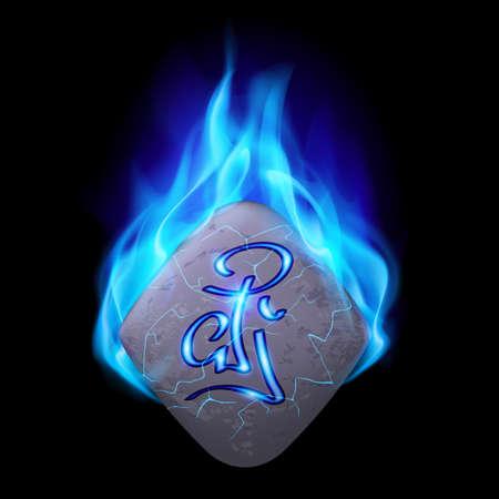 rune: Secret diamond-shaped stone with magic rune in blue flame