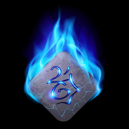 burning letter: Ancient diamond-shaped stone with magic rune in blue flame