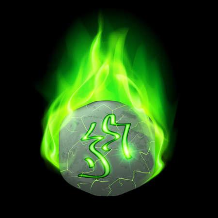 녹색 불꽃에 마법의 룬을 가진 신비한 금이 간 돌