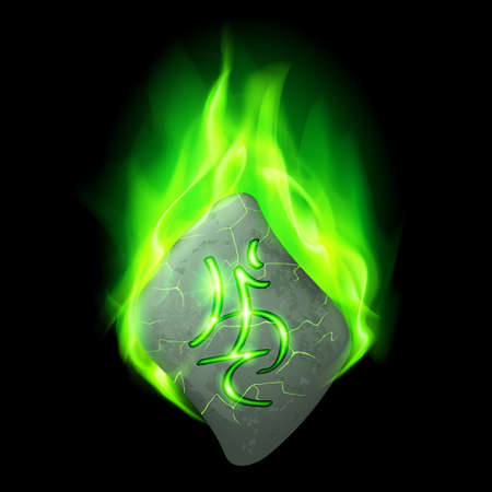 rune: Mysterious bend stone with magic rune burning in green flame Illustration