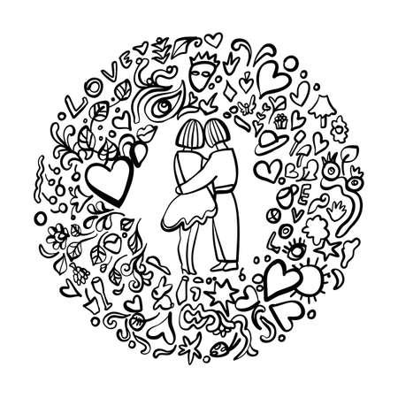 loving couple: Hand-Drawn Black Illustration Doodle of Loving Couple on White