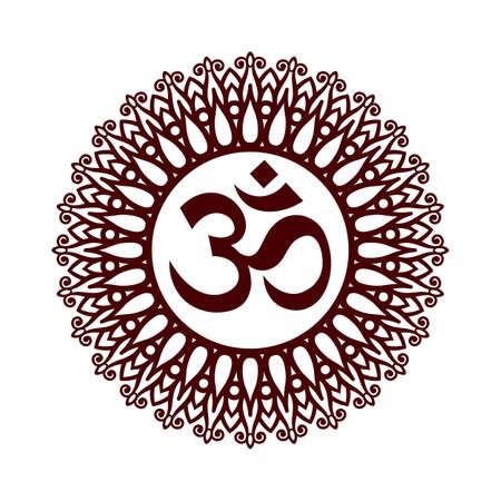 aum: Om Symbol, Aum Sign, with Decorative Indian Ornament Mandala on White