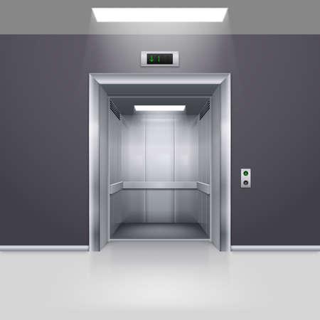 홀에서 열린 문을 가진 현실적인 빈 현대 엘리베이터