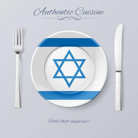israeli flag: Authentic Cuisine of Israel. Plate with Israeli Flag and Cutlery