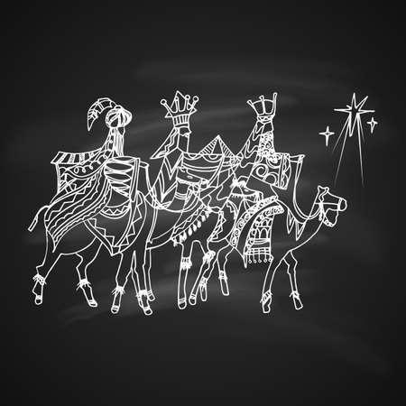 Three wise men following the star of Bethlehem icon.