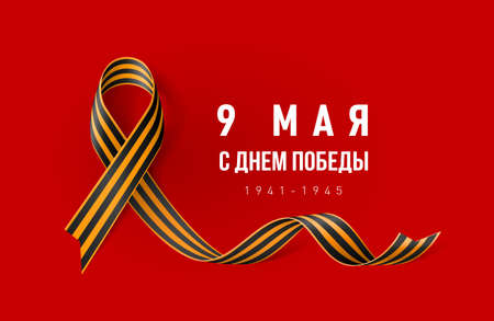 Banner with Black and Gold Ribbon of St George Realistic Red Ribbon. Design Template for Info-graphics, Advertising or Websites Magazines on Red Background