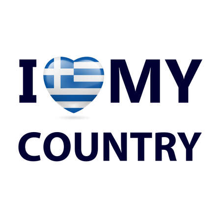 Heart with Greek flag colors. I Love My Country - Greece Иллюстрация