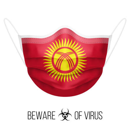 Medical Mask with National Flag of Kyrgyzstan as Icon on White. Protective Mask Virus and Flu. Surgery Concept of Health Care Problems and Fight Novel Coronavirus (2019-nCoV) in Form of Kyrgyz flag