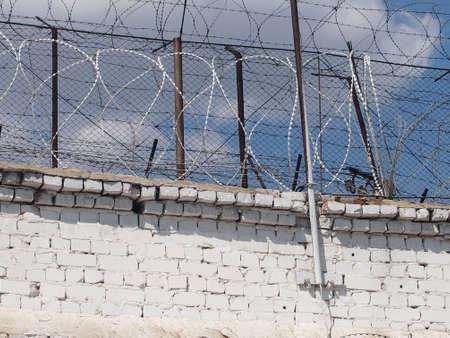 oracion: prisi�n negro del delf�n para los criminales de los condenados en una sentencia de por vida Foto de archivo