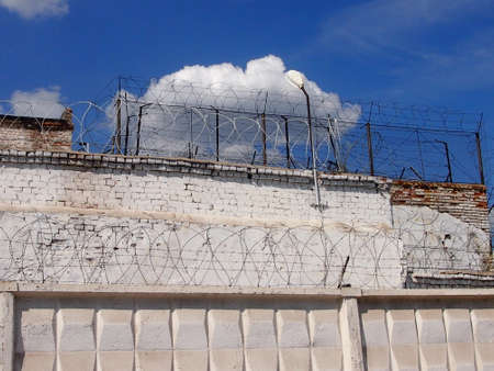 frase: prisión negro del delfín para los criminales de los condenados en una sentencia de por vida Foto de archivo