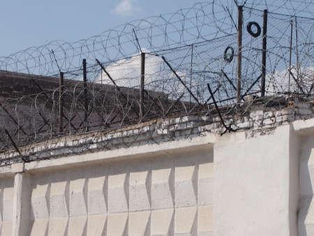 oracion: prisión negro del delfín para los criminales de los condenados en una sentencia de por vida Foto de archivo