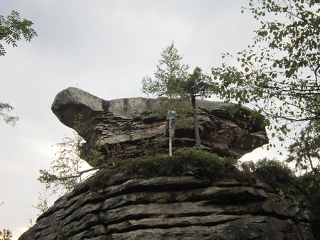 The rock in the Ural Mountains similar to a turtle Stock Photo