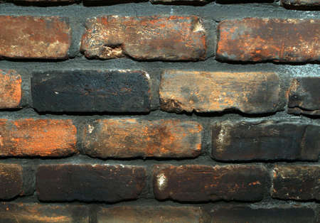 pink floyd: Brick Wall Stock Photo