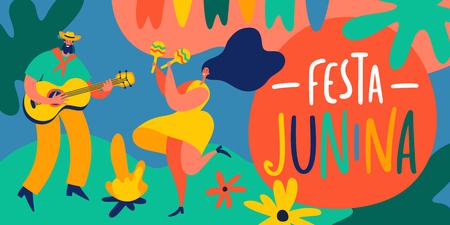 Festa Junina Brésil Festival de juin. Modèles de conception vectorielle pour carte de voeux, invitation, affiche, bannière et autre utilisation.