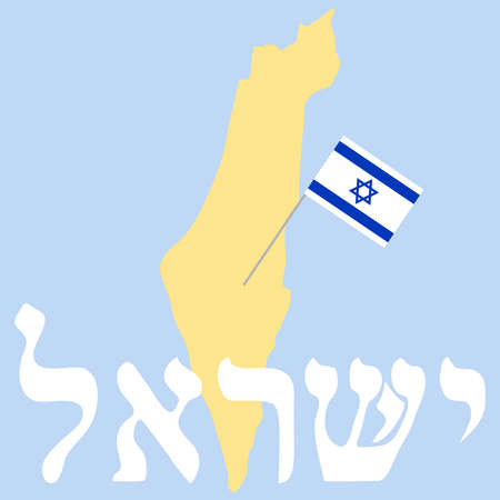 Israel. Map of Israel with a flag and an inscription. Flat design, vector illustration, vector. Illustration