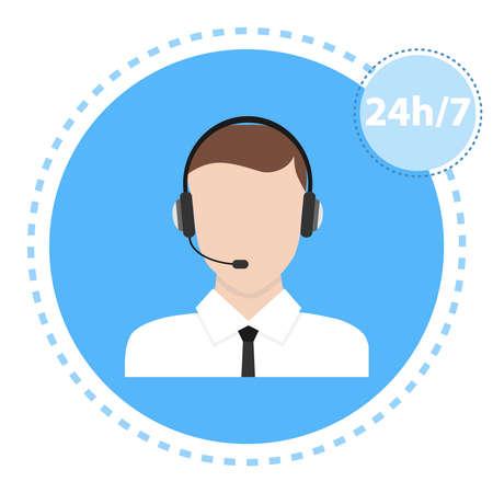 Call center, call center icon. The concept of call center operator. Flat design, vector illustration, vector. Illustration