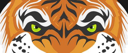 3746 Tiger Eye Stock Vector Illustration And Royalty Free Tiger Eye