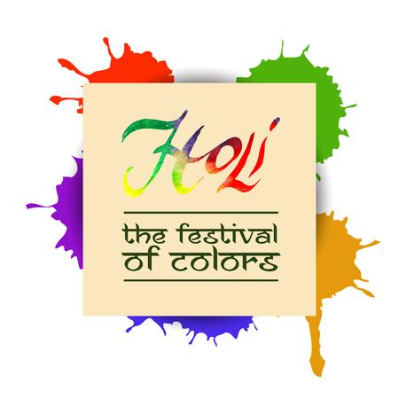 Blots, smudges of paint  on colorful presentation Illustration