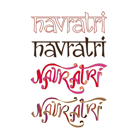 Navratri hand written lettering inscription to indian spring holiday, calligraphy vector illustration Illustration