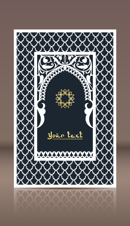 Pattern of Arabic window for laser cutting. Vintage frame design, greeting card, cover in oriental traditional style. Brochure, album, nameplate, label templates. Stok Fotoğraf - 110793669