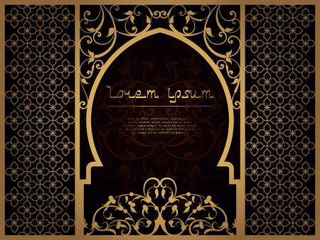 Arab flower frame for laser cutting. Page template for menu, greeting card, restaurant, wedding invitation. Interroom partition for Islamic interior. Ramadan Kareem carved cover, Ramadan Mubarak openwork flyer background, template design element, oriental vector gold pattern.