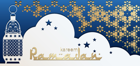 Ramadan kareem greeting card for laser cutting. Carved pattern in islamic, arabic style for design invitation, envelope, pocket, background for holiday and festival Ilustracja