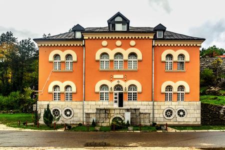 highschool: Cetinje, Montenegro- October 20,2015:The oldest highschool in Cetinje  Montenegro, Bogoslovija Svetog Petra Cetinjskog
