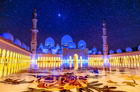 Sheikh Zayed Grand Mosque in Abu Dhabi, UAE at night