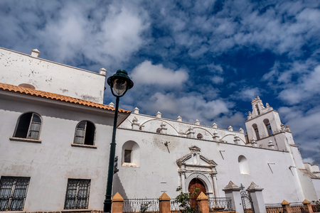 The Metropolitan Cathedral at Sucre, Bolivia