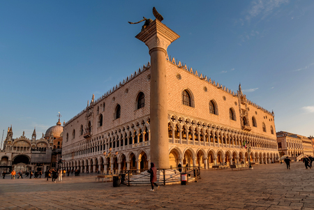 Doges Palace (Palazzo Ducale) at San Marco square at night in Venice, Italy
