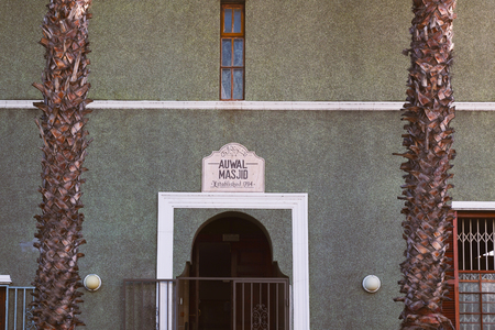Facade of Auwal Mosque - oldest mosque in South Africa located in Bo Kaap area