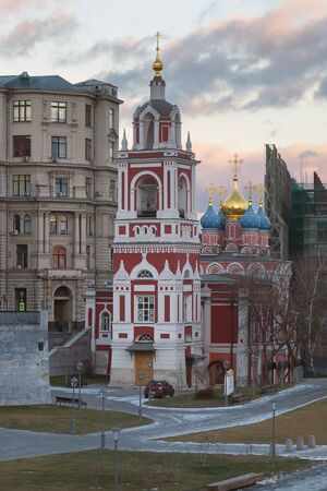 Church of St George in Moscow city center Banco de Imagens
