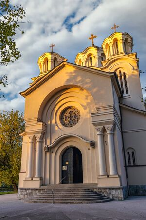Sts Cyril and Methodius Church - an Eastern Orthodox church building located in Ljubljana, Slovenia
