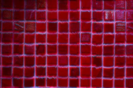 red title abstract digital design backdrop glitch error Stock Photo