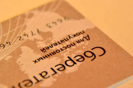 macro, Bank card, the inscription &quot,For constant clients&quot,
