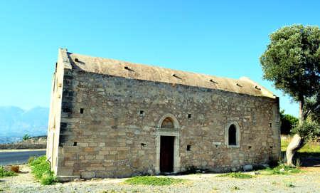 Greece, island Crete, Church Stock Photo