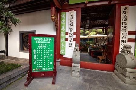 tea house: Tea house entrance with signage