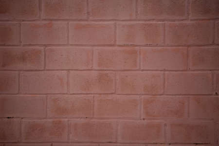 A texture of a maroon brick wall. Stock Photo - 4423848