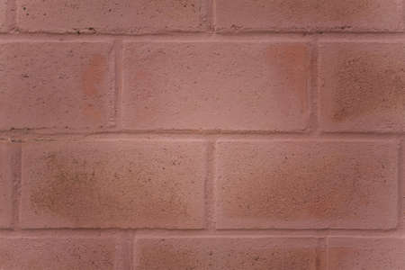 A texture of a maroon brick wall. Stock Photo - 4423845