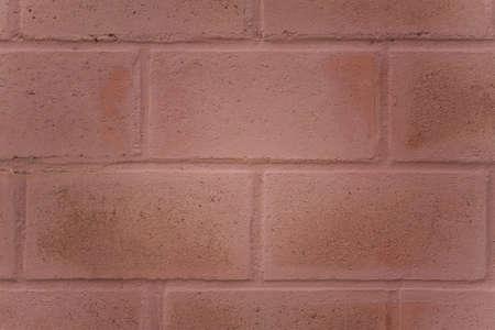 A texture of a maroon brick wall. Stock Photo - 4423845