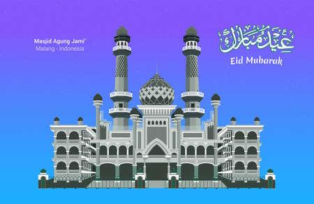 Eid Mubarak greeting with Arabic calligraphy and Masjid Agung Jami', Malang - Indonesia, vector illustration.