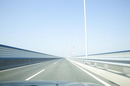 expressway: highway