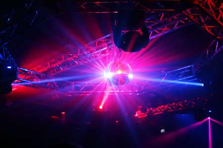 Disco ball in motion Stock fotó