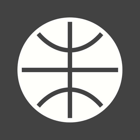 basket ball: Ball, basket ball, hoop, match, sports icon vector image. Can also be used for fitness, recreation. Suitable for web apps, mobile apps and print media.