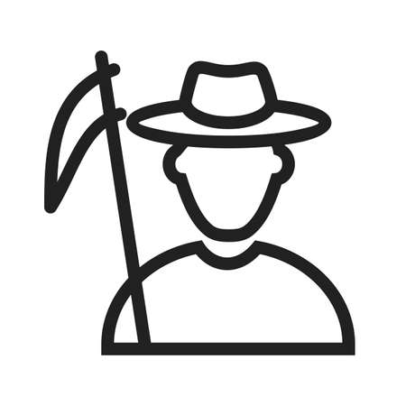 agriculture icon: Farmer, field, agriculture icon vector image. Can also be used for professionals. Suitable for web apps, mobile apps and print media. Illustration