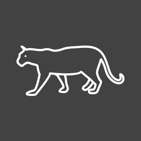 carnivores: Tiger, animal, cub icon vector image. Can also be used for Animals and Insects. Suitable for mobile apps, web apps and print media.