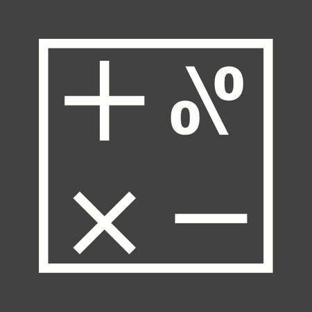 computation: Formula, mathematical, science icon vector image.